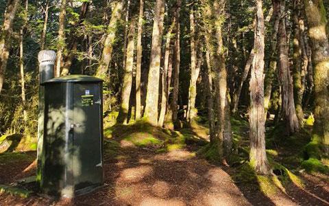 Toilet at Brod Bay, Kepler track.