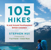 Cover image of the 105 Hikes book.