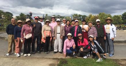 Outdoor Bush walk Leadership Course participants