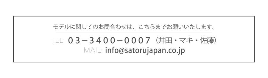 AP180612info