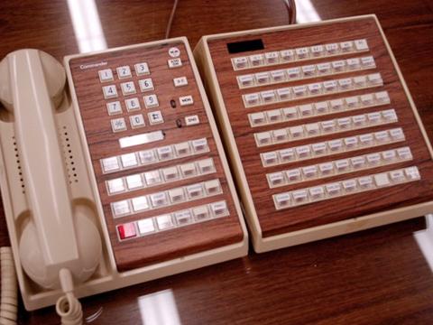 Bob Hawke's telephone and switchboard